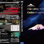DVDjacket2008