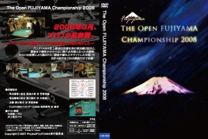 THE OPEN2008 DVD